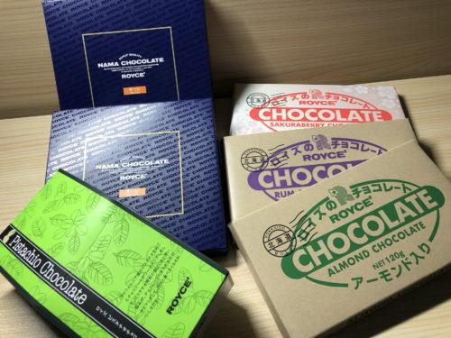 ロイズ【ROYCE′】チョコレートとは