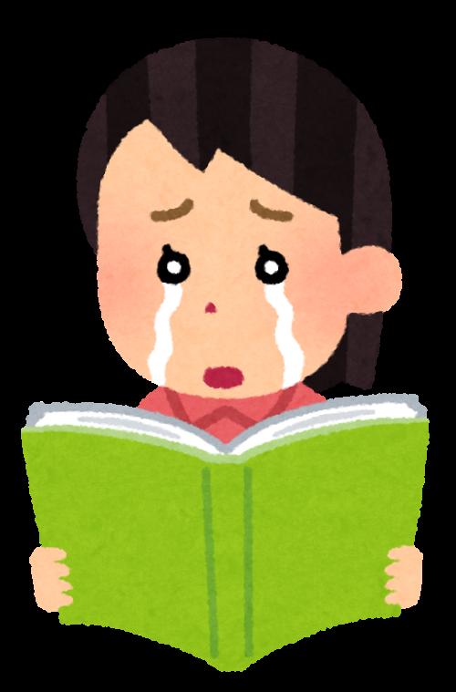 本を読んで感動している女性