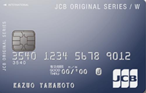 JCBカードの画像